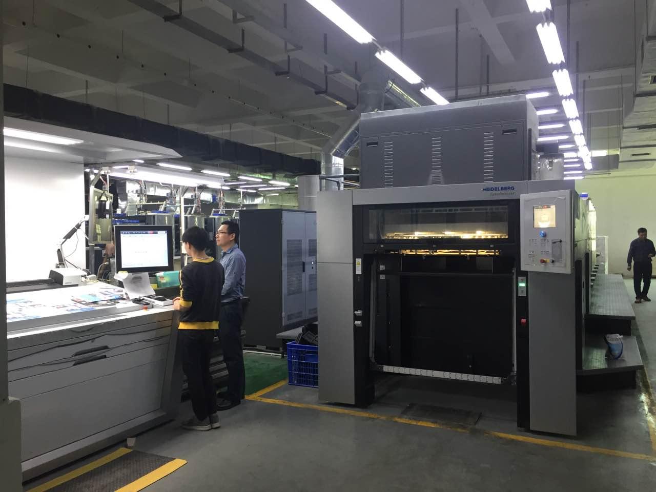 海德堡对开四色印刷机