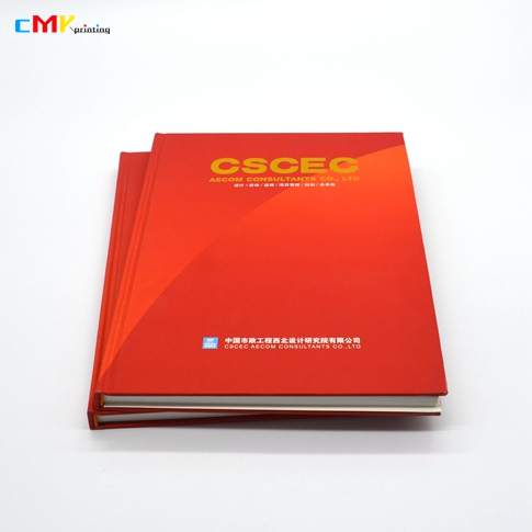中国建筑CSCEC 西北设计研究院企业画册