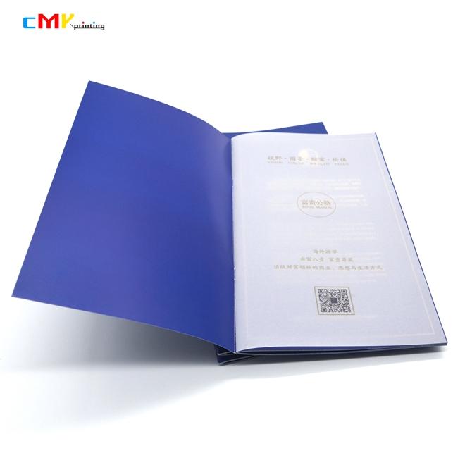 深圳楼书印刷、精装楼书、楼书画册、房地产楼书地产楼书物料印刷