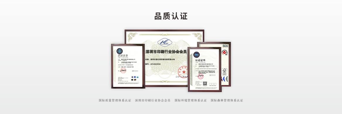 深圳说明书印刷厂,产品说明书印刷,企业说明书印刷,产品手册/折页印刷