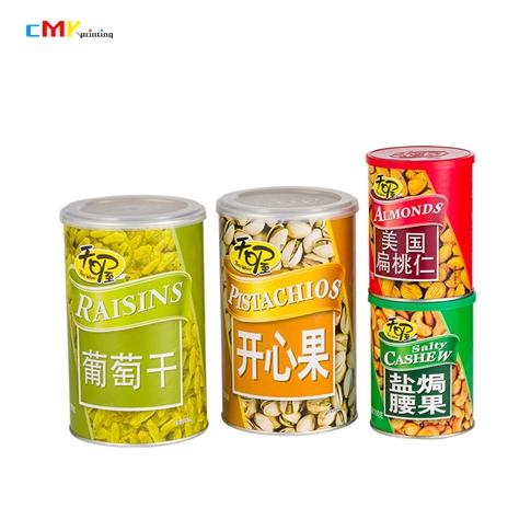 紙罐包裝印刷,紙筒包裝印刷,圓筒包裝印刷,食品紙罐,化妝品紙罐包裝印刷