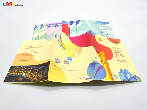 深圳折页印刷,宣传折页印刷,深圳印刷厂