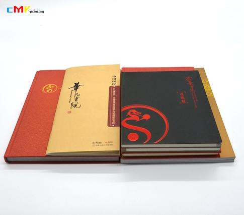 華商書院 高端課程資料印刷