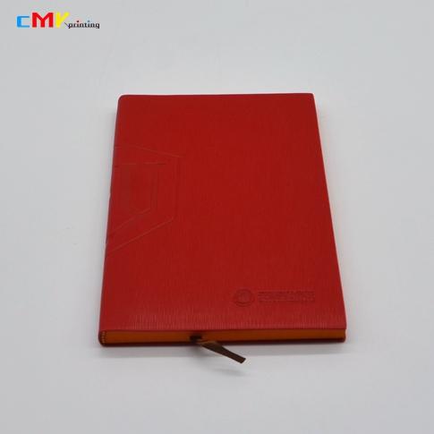 天誉实验学校定制笔记本