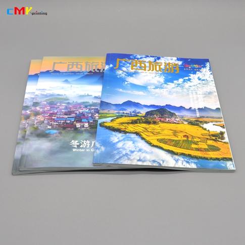 《广西旅游》——广西榜样集团 旅游杂志印刷,