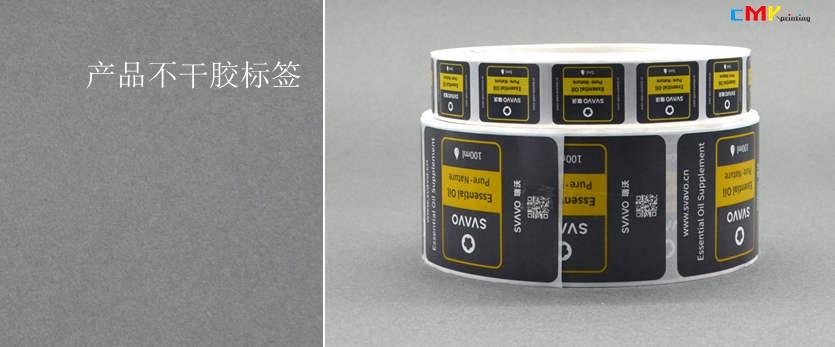 深圳企业物料印刷,企业画册印刷,企业宣传册印刷,产品画册印刷,深圳印刷公司