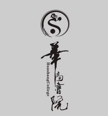 深圳培训资料印刷,高端课程资料印刷,深圳印刷公司