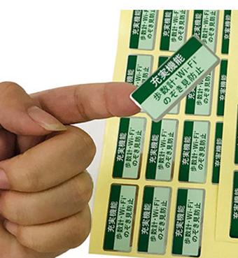 深圳不干膠印刷,不干膠印刷,不干膠標簽印刷廠,不干膠貼紙,貼紙標簽印刷