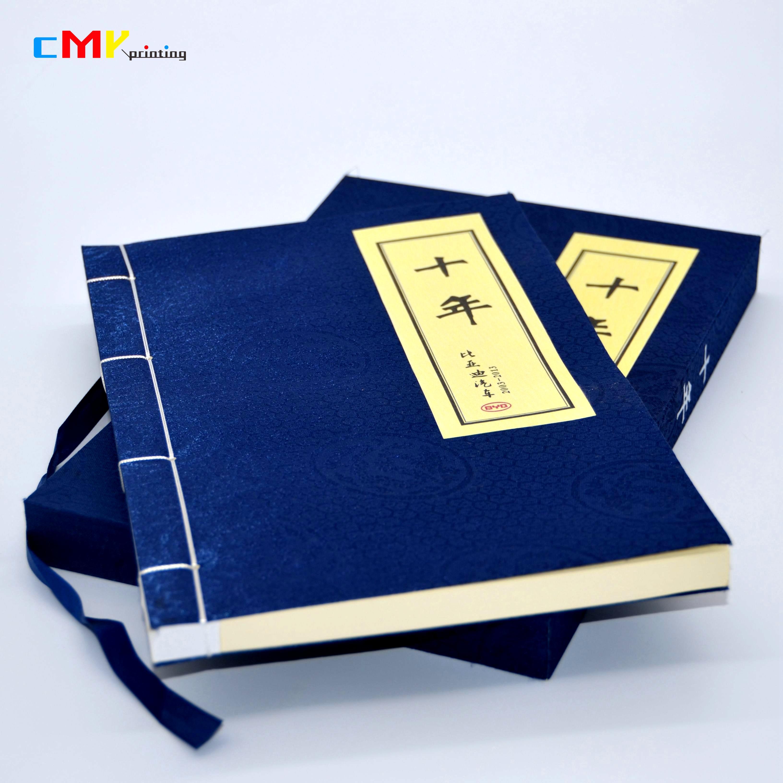 《十年》-比亚迪汽车棉布古线书套装