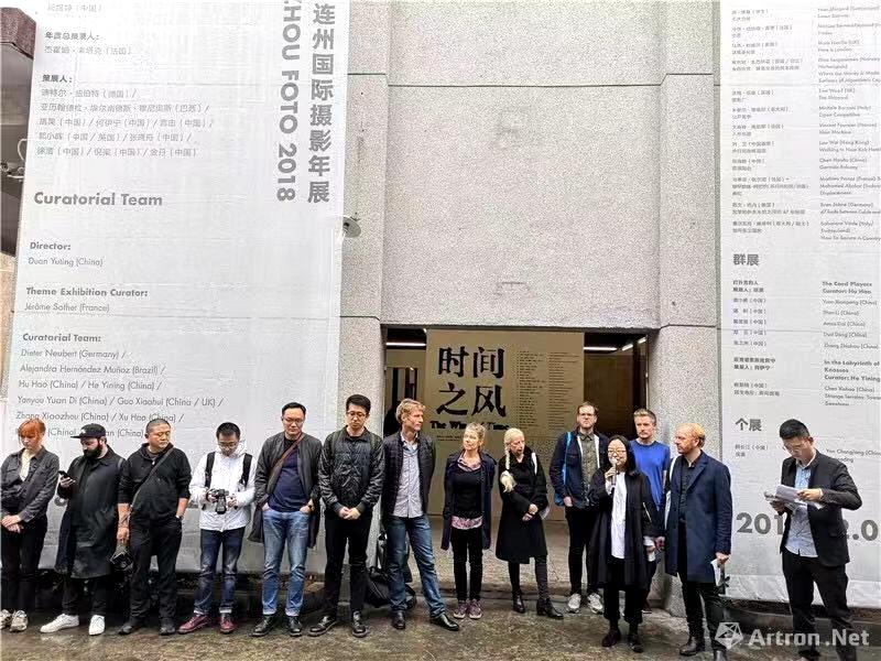 连州国际摄影展特邀嘉宾