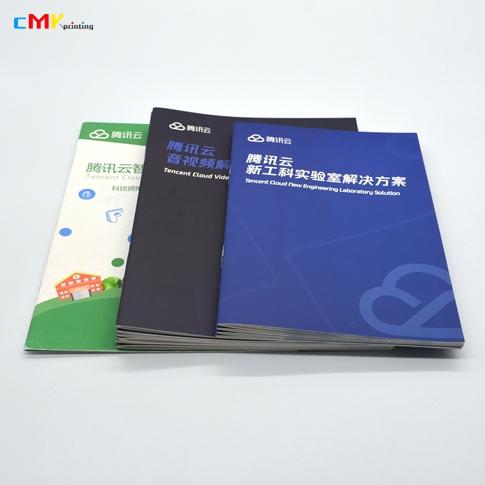 《腾讯云服务科技公司》系列宣传画册