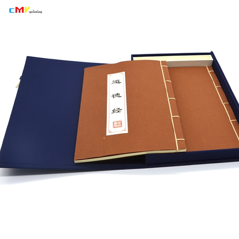 深圳线装书印刷,古线装书印刷,裸线装书印刷,古籍线装书印刷