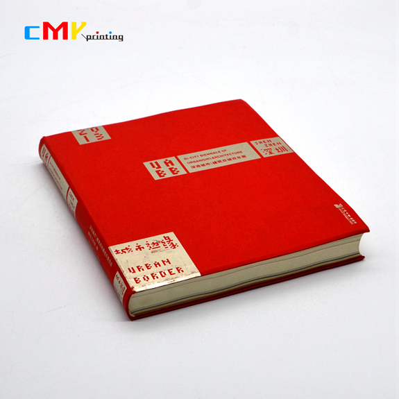 《城市边缘》摄影展画册印刷摄影集
