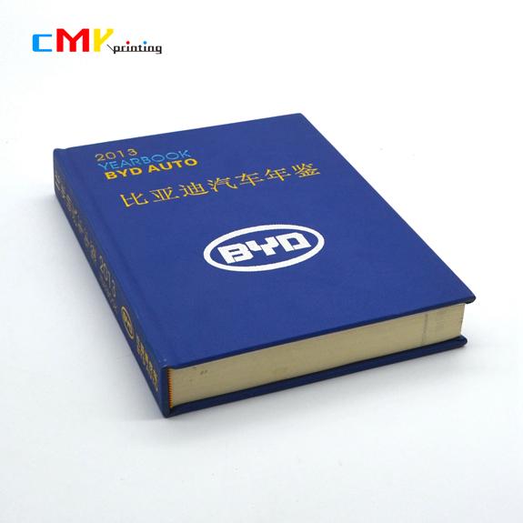 企业年鉴比亚迪画册印刷资料