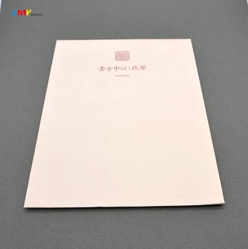 深圳檔案袋印刷_文件袋印刷廠家_信封印刷_信紙便簽紙印刷