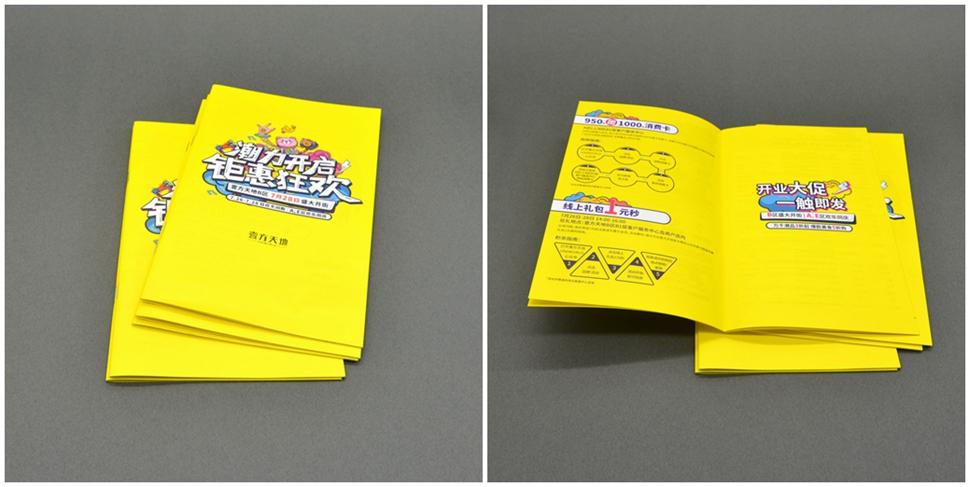 深圳地产物料印刷,楼盘物料印刷,地产楼书印刷,楼盘折页印刷,户型图印刷,深圳印刷公司